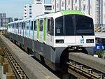 Monorail2000n-wiki.jpg