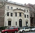 Montessori School 105 8th Avenue Park Slope.jpg