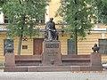 Monument Lermontov - panoramio.jpg