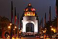 Monumento a la Revolución (México) 2.jpg