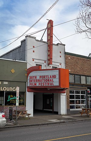 Moreland Theater - The theater in February 2015