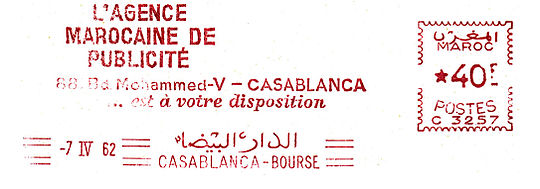 Morocco stamp type D2point1.jpg