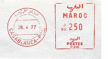 Morocco stamp type D9.jpg