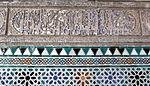 Mosaicos Alcázar Sevilla001.JPG