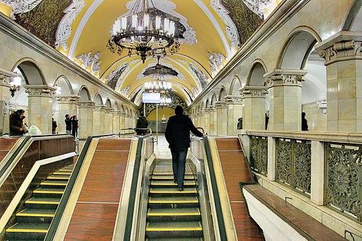 MoscowMetro KomsomolskayaKoltsevaya 5835
