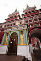Moscow (8355829689).jpg