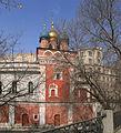 Moscow StGeorgeChurchVarvarka D46.jpg