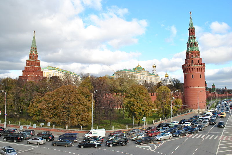 Como chegar no centro de Moscou