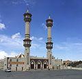 MosqueInAssir.jpg