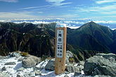 Mount Jonen from Mount Minami 2003-10-5.jpg
