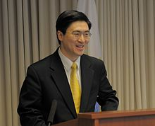 Mung Chiang Speaking at the NSF Waterman Award Ceremony in 2013.jpg