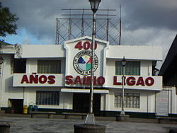 Ligao City Hall