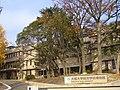 Museum of Osaka University.JPG