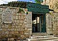 Muslim Cemetery Eastern Wall Jerusalem 14.jpg