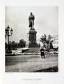 N.A.Naidenov (1884). Views of Moscow. 66. Pushkin.png