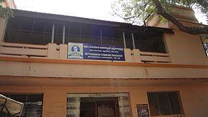 Nettapakkam Commune - Nettapakkam Commune Panchayat Office