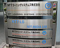 NTTLS.jpg