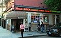 NYC, Memorial Day 2008 (2529619870).jpg
