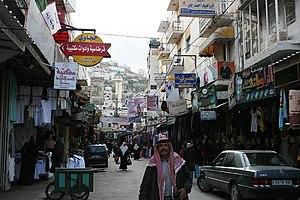 Nablus street