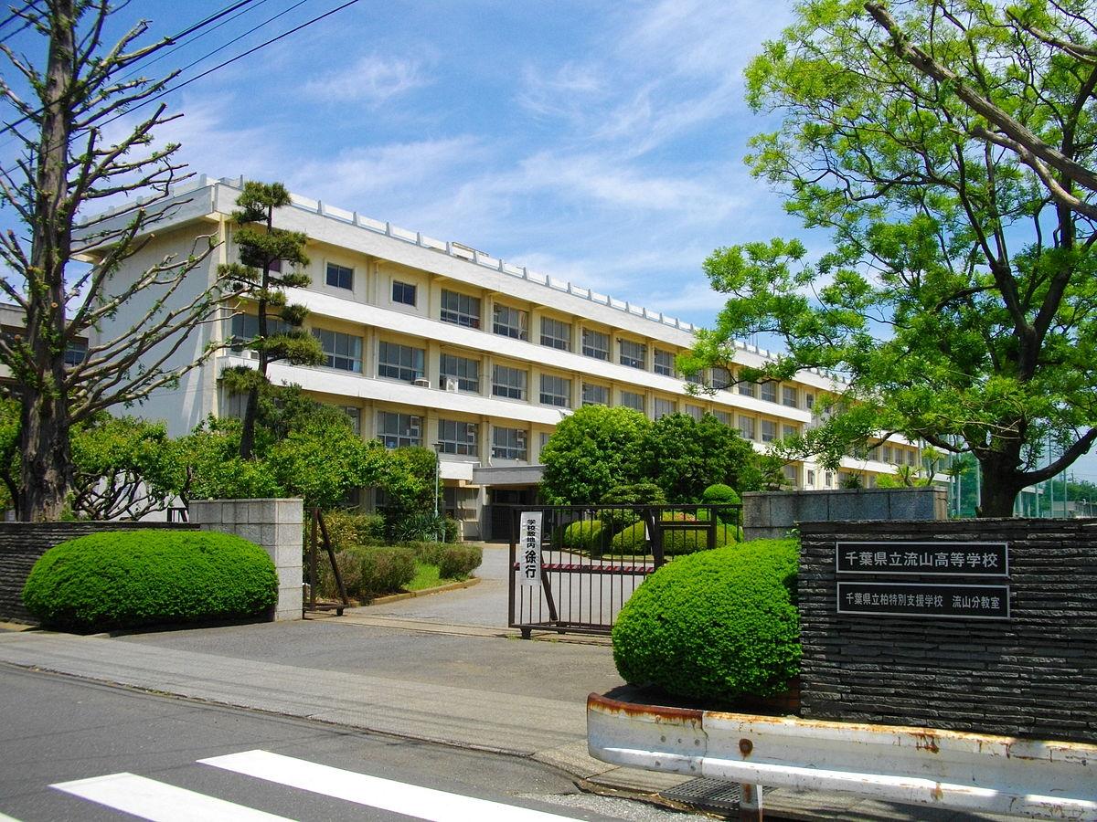 高校 東 葛飾