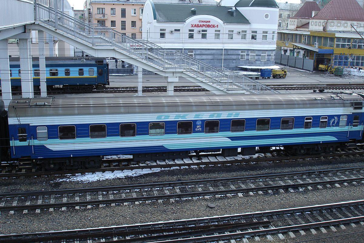маршрута: наличие билетов на поезд чегдомын хабаровск встретивши