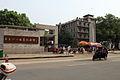 Nanchang Bayi Qiyi Jinianguan 20120712-02.jpg