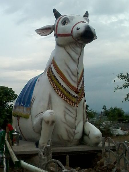 File:Nandi1 Beleswara, BNR.jpg