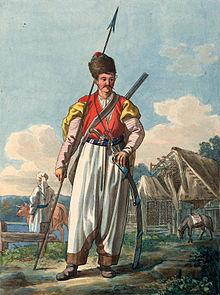 «Черноморский казак», рисунок Е. М. Корнеева.