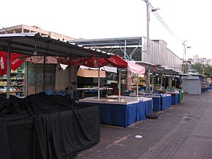 Netanya Market bombing - Netanya's open-air market, 2010