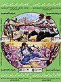 National Games 30 dirham - Libya.jpg