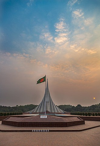 National monument - National Martyr's Memorial in Dhaka, built on memories of the martyrs of Bangladesh Liberation War.