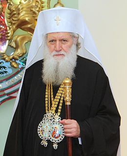 Patriarch of All Bulgaria
