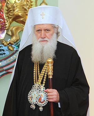 Patriarch of All Bulgaria - Image: Neophyte of Bulgaria