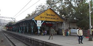 Neral railway station - Neral Junction Railway Station Photo