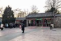 New Gate of the Summer Palace (20201222164832).jpg