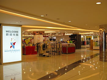 A New World Department Store located at New Wo...