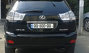 Download georgia vehicle license plates free letitbitmarks Motor vehicle report ga