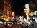 Night in Bangkok P1100323.JPG