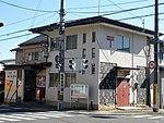 Nihonmatsu Kamegai Post office.jpg