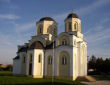 Nikinci orthodox church.jpg