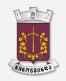 Ninotsminda COA.PNG