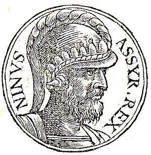 Ninus - Ninus from Guillaume Rouillé's Promptuarii Iconum Insigniorum