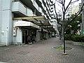 Nipponbashi - panoramio (28).jpg