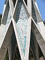 Nishapur - Omar Khayyam Mausoleum 21.JPG