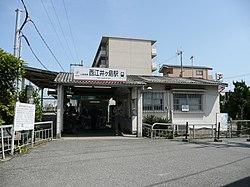 西江井ヶ島駅