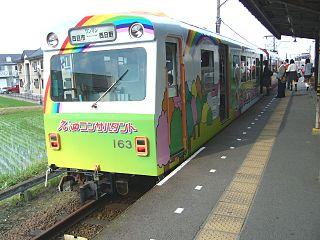 Yokkaichi Asunarou Railway Hachiōji Line