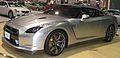 Nissan GT-R DC.JPG