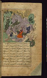 Nizami Ganjavi - Laylá and Majnun Meet in the Wilderness - Walters W612160B - Full Page.jpg