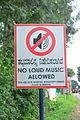 No Loud Music Allowed, Namdroling.jpg