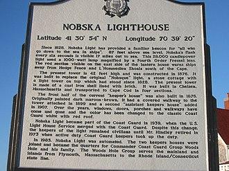 Nobska Light - Image: Nobska Light 2